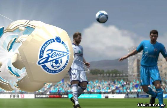 fifa 2007 скачать россияйская премьер лига: